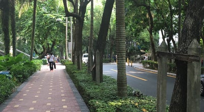 Photo of Park 华侨城生态广场 Ecological Square at China Guangdong Shenzhen Nanshan 侨城西街, 深圳, China