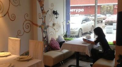 Photo of Cafe Laska Fashion Cafe at Московская Ул., 134/146, Саратов 410012, Russia