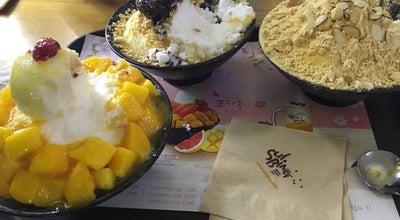 Photo of Dessert Shop 설빙 at 중구 명동4길 22, 서울, South Korea