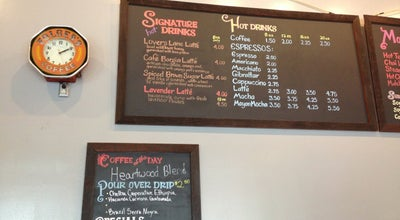 Photo of Coffee Shop Black Oak Coffee at State Street, Ukiah, CA 95482, United States