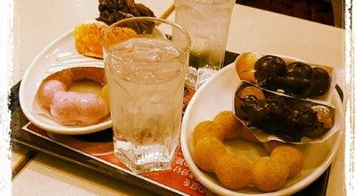 Photo of Donut Shop ミスタードーナツ 和歌山岩出ショップ at 備前60, 岩出市, Japan