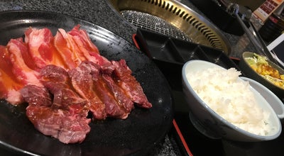 Photo of BBQ Joint 牛庵 藤沢店 at 辻堂新町4-3-5, 藤沢市 251-0042, Japan
