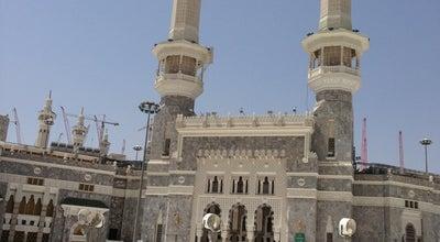 Photo of Mosque King Abdulaziz Gate | بوابة الملك عبدالعزيز at Masjidil Haram, Makkah Al Mukarramah, Saudi Arabia