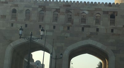 Photo of History Museum Muscat Gate Museum at Oman