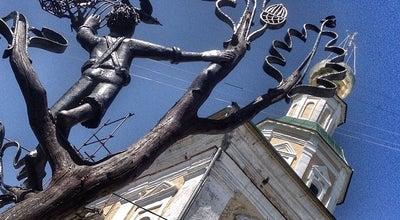 Photo of Art Gallery Кузница Бородиных at Russia
