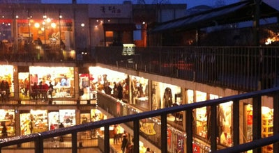 Photo of Art Gallery Insadong Arts & Crafts Market at South Korea