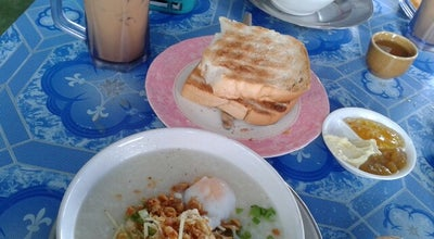 Photo of Breakfast Spot ตะวัน อาหารเช้า at Mueang Songkhla, Thailand