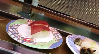 Photo of Sushi Restaurant にぎり海鮮 豊見城店 at Japan