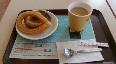 Photo of Donut Shop ミスタードーナツ バロー市橋店 at 市橋2-2-15, Gifu 500-8381, Japan