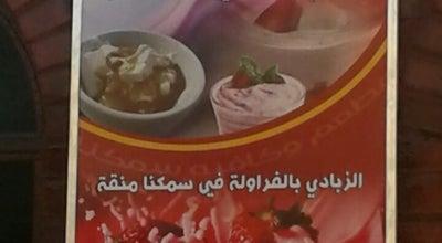 Photo of Fish and Chips Shop سمكنا | Samakna at شارع المعرض, Burrī ad Darā'isah, Sudan