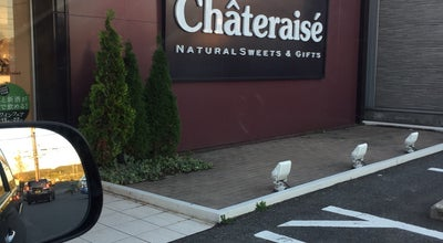 Photo of Dessert Shop シャトレーゼ 阿久比店 at 大字植大字野崎4, 知多郡阿久比町 470-2216, Japan