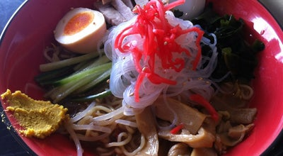 Photo of Ramen / Noodle House Ramen Takara at 4 Anzac Rd., Browns Bay, New Zealand