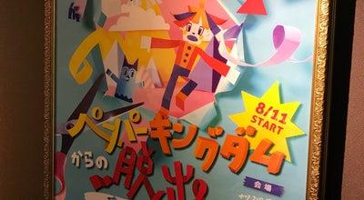 Photo of Theme Park アジトオブスクラップ名古屋 at 中区大須3-11-19 Oaシステムプラザ7f, 名古屋市 460-0011, Japan