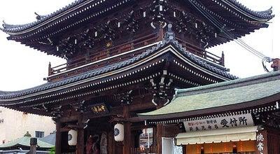 Photo of Buddhist Temple 大本山 中山寺 (Nakayama Temple) at 中山寺2-11-1, 宝塚市, Japan