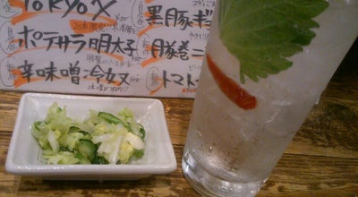 Photo of Sake Bar 月とん at Japan
