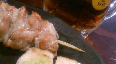 Photo of Sake Bar 炭火串焼 けむり 町田店 at 原町田6-18-2, 町田市 194-0013, Japan