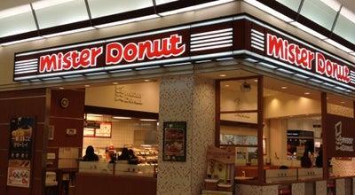 Photo of Donut Shop ミスタードーナツ イオンモール浜松市野ショップ at 天王町字諏訪1981-3, 浜松市東区 435-0052, Japan
