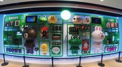 Photo of Toy / Game Store LINE Friends Store at 松高路16號, Taipei 110, Taiwan