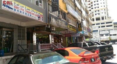 Photo of Jewelry Store HAJI MOHD KEDAI EMAS at Kota Bharu 15000, Malaysia