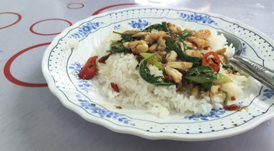 Photo of Asian Restaurant ครัวหยก at 169/30 Lang Mueang Soi 6, Mueang Khon Kaen 40000, Thailand
