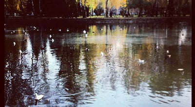 Photo of Park Парк им. Урицкого at Казань, Russia