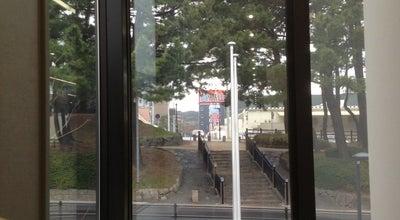 Photo of Library 八幡西図書館 at 八幡西区岸の浦2-2-1, 北九州市 806-0034, Japan