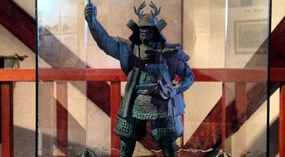 Photo of Historic Site 上田城 櫓門 at 二の丸3-3, 上田市, Japan