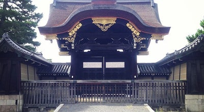 Photo of Palace 京都御所 (Kyoto Imperial Palace) at 上京区京都御苑3, 京都市 602-0881, Japan