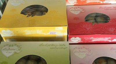Photo of Bakery เค้กจินตนา (Chintana Cake) at 103 Phatthana Rd, Mueang Phatthalung, Thailand
