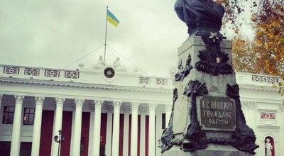 Photo of Monument / Landmark Памятник Пушкину / Monument to Pushkin at Думская Площадь, Одесса, Ukraine