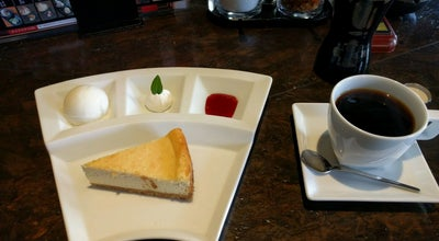 Photo of Cafe 珈琲 日出蔵 二番館 at 北佐古一番町58-1, 徳島市 770-0011, Japan