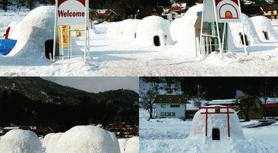 Photo of Diner 和風レストランことぶき村 at 外様寿807-2, 飯山市 389-2418, Japan
