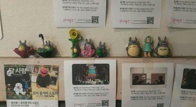 Photo of Indie Movie Theater 부산국도예술관 at 남구 유엔평화로70번길 23, 부산광역시, South Korea