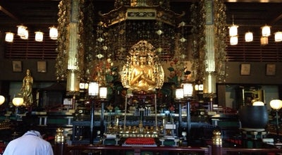 Photo of Temple 栴檀山 教王院 香園寺 (第61番札所) at 小松町南川甲19, 西条市 799-1102, Japan