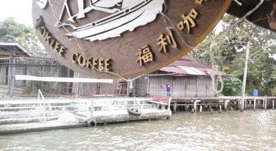Photo of Coffee Shop ฮกหลีคาเฟย Hoklee Cafe' at 1 หมู่ 5, Damnoen Saduak 70130, Thailand