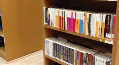 Photo of Bookstore Porrúa at Forum Coatzacoalcos, Coatzacoalcos 96536, Mexico