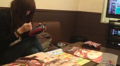 Photo of Karaoke Bar コートダジュール 南大沢ニュータウン通り店 at 南大沢1-22-11, 八王子市 192-0364, Japan