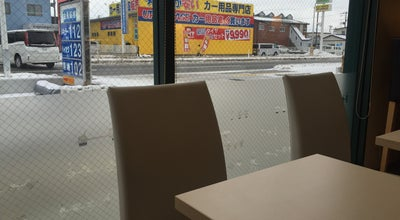 Photo of Cafe PRONTO CAFFÈ 秋田店 at 広面字谷池沖30-1, 秋田市, Japan