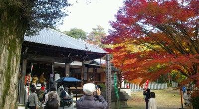 Photo of Buddhist Temple 犬山寂光院 at 継鹿尾山, 犬山市 484-0091, Japan