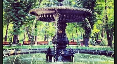 Photo of Park Маріїнський парк / Mariinsky Park at Вул. Грушевського, Київ, Ukraine
