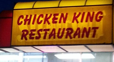 Photo of Fried Chicken Joint Chicken King at 990 W Main St, Rock Hill, SC 29730, United States