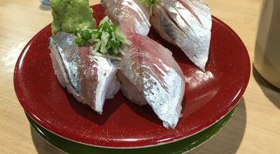 Photo of Sushi Restaurant 海鮮屋長崎港 宝洋丸 春日店 at 大土居3-1-1, 春日市 816-0847, Japan