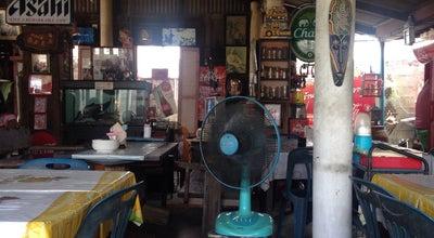 Photo of Asian Restaurant ร้านส้มตำ ไก่ย่างอบฟาง at ลาดกระบัง, Thailand