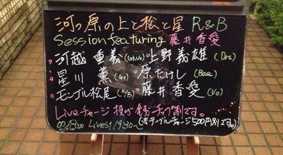 Photo of Rock Club 成瀬Crop at 町田市, Japan