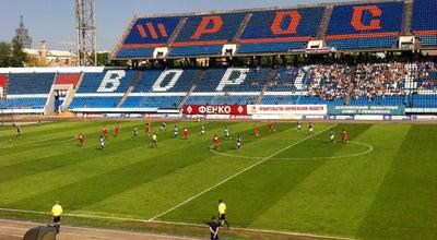"""Photo of Soccer Stadium Центральный стадион профсоюзов (""""Труд"""") at Ул. Студенческая, 17, Воронеж, Russia"""