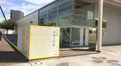 Photo of Art Gallery アートギャラリー・アトリア at 並木元町1-76, 川口市, Japan