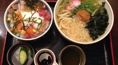 Photo of Japanese Restaurant よし平 総本店 at 神島台1-19 646-0012, Japan