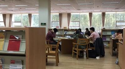 Photo of Library 浙江图书馆 Zhejiang Library at 曙光路73号, 杭州市, 浙江, China