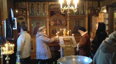 Photo of Church Свято-Пантелеймоновская церковь at Терский Пер., 7а, Мурманск, Russia