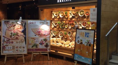 Photo of Diner おぼんdeごはん 成田空港店 at 古込字古込1-1, 成田市 282-0004, Japan